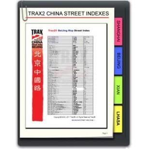 15 Page Beijing Street Index Book