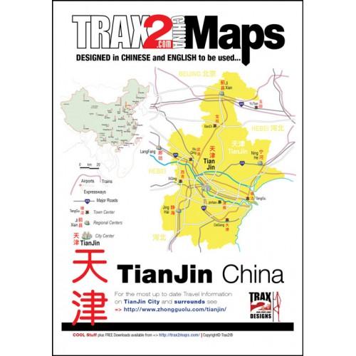 Tianjin China pdf | Map of Tianjin pdf