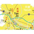 Tianjin China pdf