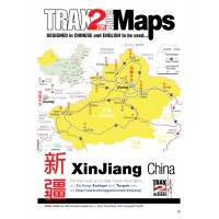 Xinjiang China pdf