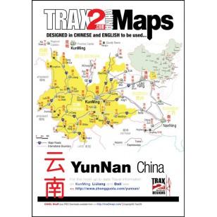Yunnan China A4 pdf