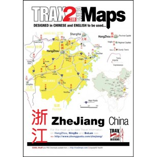 Zhejiang China pdf map