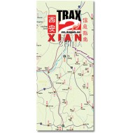 XiAn Map Shaanxi China